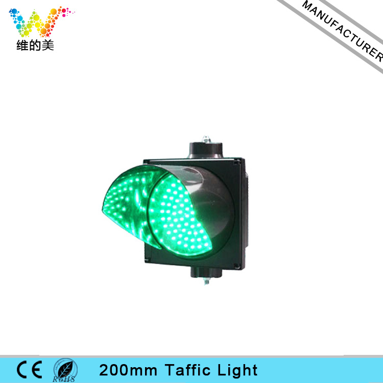 Super Bright 200mm Without Optical Lens Green LED Traffic Signal Light