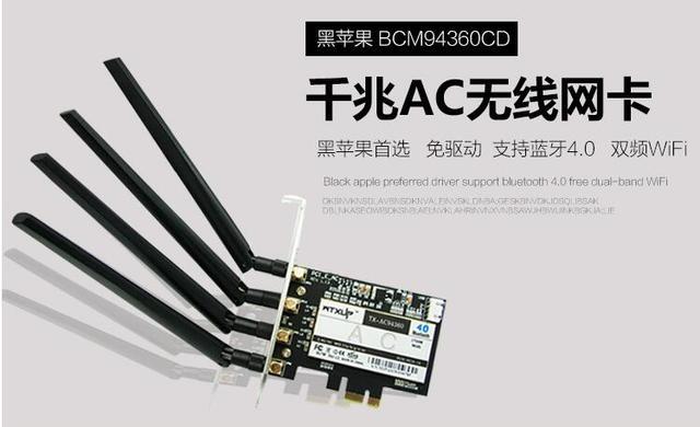 BROADCOM BCM4360 WINDOWS 7 X64 DRIVER