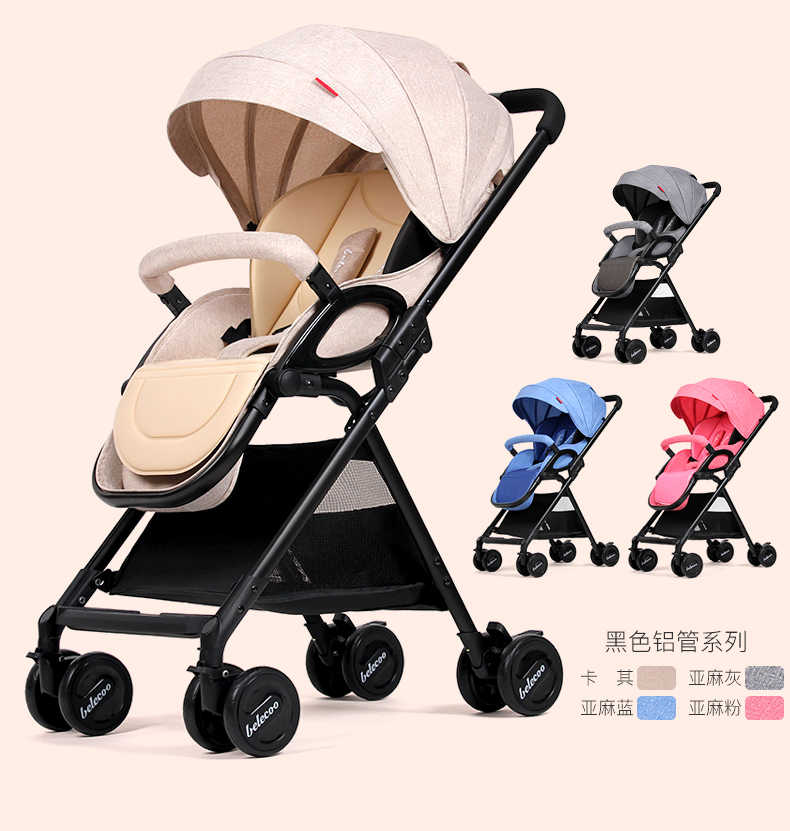 Forma de reboque carrinho de bebê luz dobrável guarda-chuva carro pode sentar pode mentir ultra-leve portátil no avião 10 cores