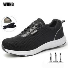 夏鋼つま先安全靴男性軽量通気性の抗スマッシングと静的絶縁