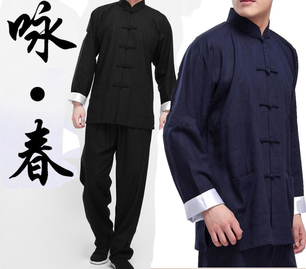 все цены на Free Ship Wing Chun Uniform Bruce Lee kung fu uniform wushu Clothing Tai Chi Martial Art Suit taiji Clothes jacket pants sets онлайн