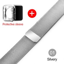 Milanese Loop Band for Apple watch 42mm 38mm Link Bracelet Strap Magnetic adjustable buckle with adapter for iwatch Series 3 / 2(China)