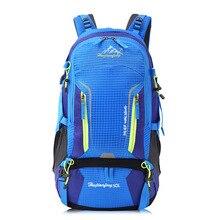 HUWAIJIANFENG 2017 new outdoor professional climbing package men women shoulder bag waterproof 50 liters travel