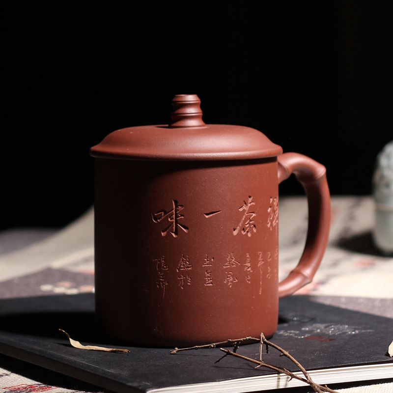 Min Yong taste Zen cup with cover purple Yixing Yixing Cup genuine gift manual customized Office