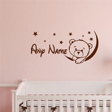Bear Customized Personalized Name Children Art Home Decor Nursery Kids Room Vinyl Sticker Decal Removable Wall Sticker L144(China)