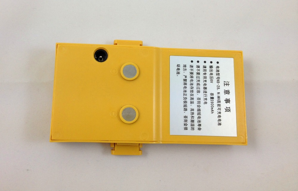 NEW South Total Station Battery NB-28 For NTS-312,NTS-332,NTS-342