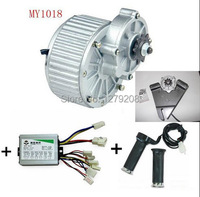 MY1018 450W 24V Electric Motors For Bikes Electric Bicycle Kit Electric Bike Conversion Kit
