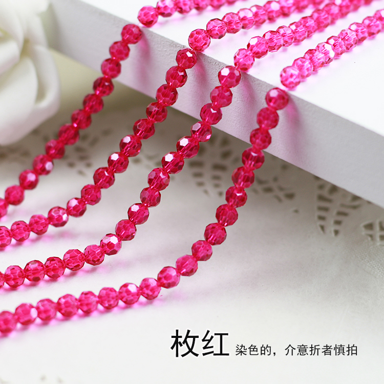Wholesale~ rose Color 5000# Crystal Glass Beads Loose Round Stones Spacer for Jewelry Garment.4mm 6mm 8mm 10mm wholesale light siam color 5000 crystal glass beads loose round stones spacer for jewelry garment 4mm 6mm 8mm 10mm