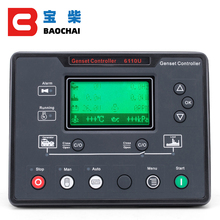 Genset controller 6110U ATS LCD control Auto start remote electronic lcd board diesel generator parts monitor panel