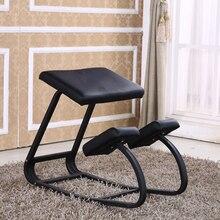 Офисное кресло на коленях из стального материала