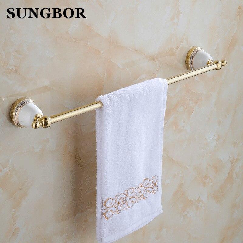 Rose Gold Towel Rack