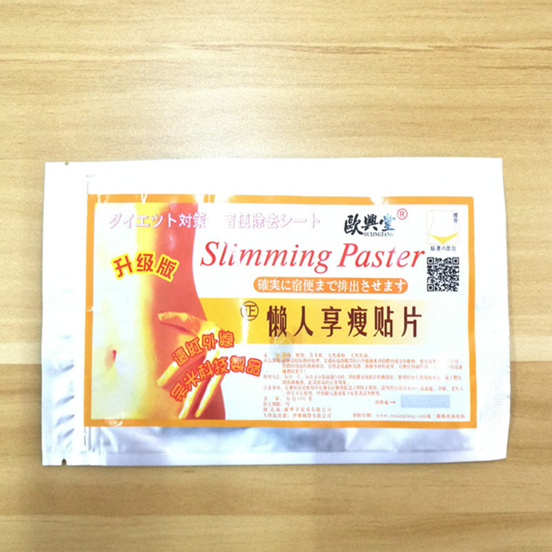 100pcs Sliming Patch Weight Loss Patch Slim Efficacy Strong Slimming Patches For Diet Weight Lose Slimming Products To Burn Fat