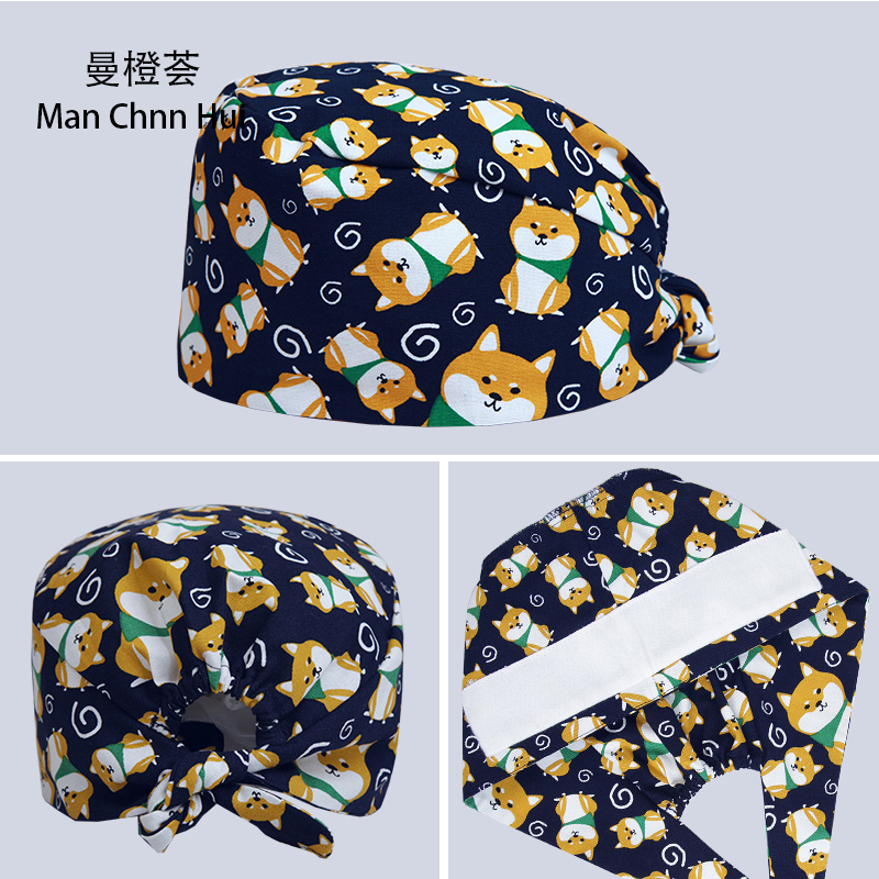 Surgical Cap Men And Women Doctor Hat Laboratory Cap Dentist Pet Hospital Printing Work Cap Medical Accessories 100% Cotton