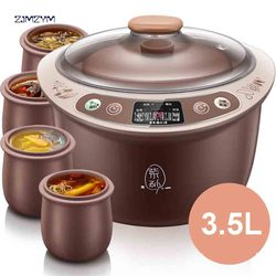 DDZ-A35M5 Electric Cooker High Capacity Purple Sand Stew Pot Waterproof  Purple Clay Soup Pot Fully Automatic Multi Cookers 220V