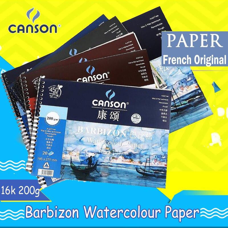 canson barbizon aquarelle frach original paper notebooks 200g 20sheets rought texture sketch pads reworkable coil hard copybooks