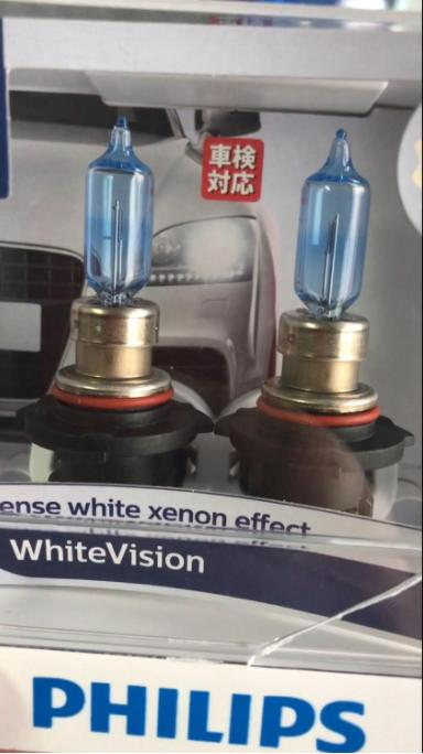 Promotion Philips WhiteVision One Pair Of Car Headlight 4300K 65W HB3 HB4 55W Whitelight Brighten Bulbs LED