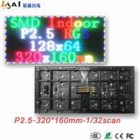 Indoor P2.5 Full Color RGB LED dot matrix module 320*160mm 128*64 pixels