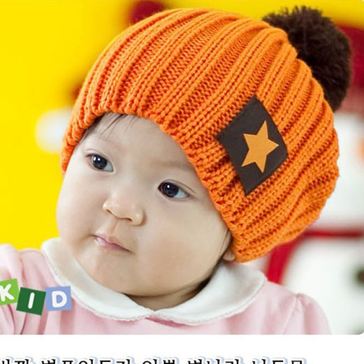 Winter Children's Star Knitted Hat Beanies Baby Winter Hat Toddler Boys Knitting Cap free shipping DM12026A