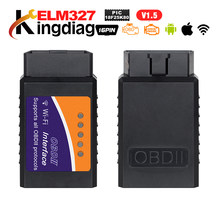 PIC18F25K80 Chip Super ELM327 WiFi V1.5 OBD/OBDII Code reader Scanner ELM 327 OBD2 Adapter Support Android / IOS elm327 tool(China)