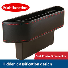 New Exclusive Design Car Seat Crevice Storage Box