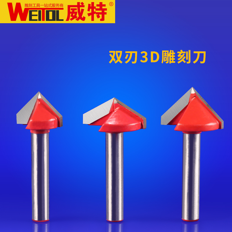 Weito A CNC 60 90 120 150 Degree 3D V-Type Cutter 3D V Bits Engraving Tools For Engraving Machine 2 flutes woodworking tools 10 60 90 120 a wood cnc router bits cutting tools for cnc machine