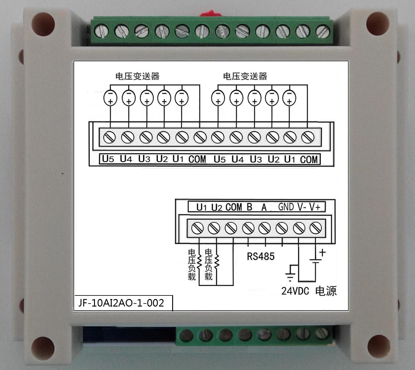 Analog Output Module 10AD+2DA Module Isolating 485 Modbus-RTU Positive and Negative 5V Input digital input output module isolated 8di 8do modbus communication wp8028adam