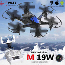 Free ship M19W One key Return RC drone 2 4G 4CH6 Axis Gyro Real time Images
