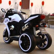 Детский Электрический мотоцикл трехколесный негабаритный может сидеть двойной привод перезаряжаемый с музыкальной батареей автомобиль