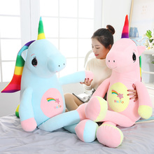 Very Good Hot New  Large Soft Unicorn Animal Plush Toy Stuffed Girl Gift Childrens Sofa Pillow Cushion Home Decoration