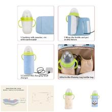 USB Baby Bottle Warmer Portable Travel Milk Infant Feeding Heated Cover Thermostat YJS Dropship