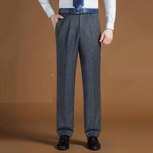 ICPANS męskie spodnie garniturowe wełniane poliester luźne proste klasyczne podstawowe spodnie garnitur dla mężczyzn spodnie biznesowe biuro duże rozmiary 42 44 tanie tanio COTTON Z wełny Zipper fly Plisowana Smart Casual 1195 Garnitur spodnie suit pants for men suit pants men men trousers office