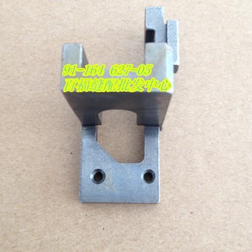 Pièces de Mchine à coudre rouleau de coupe automatique de fil PFAFF 591 574 arbre de connexion de rouleau, siège de cylindre # PFAFF 91-164627-05