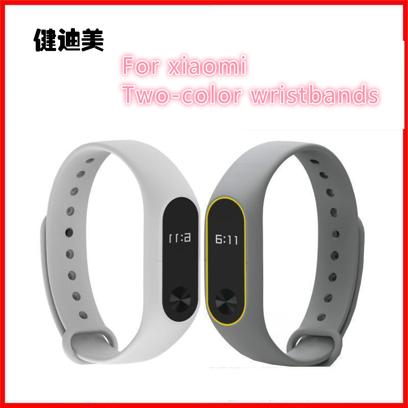 For xiaomi Bracelet 2 Dual Color Bracelet wristband For xiaomi mi banda 2 pulseira Strap With
