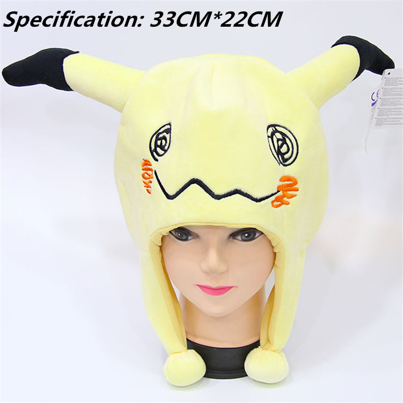 Halloween Role-Playing Mystery Q Pikachu Plush Warm Anime Party Performance Hat Home Anime Cotton Slippers For Men And Women