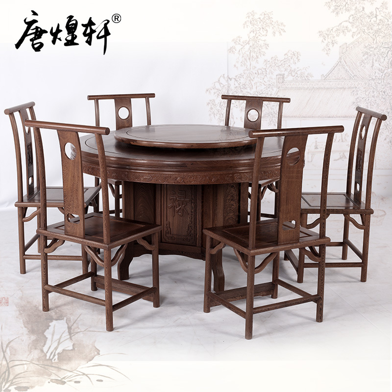 Manufacturers Selling Mahogany Wood Chinese Style Table Dining Table Turntable Table Is A Table And Six Chairs Combination