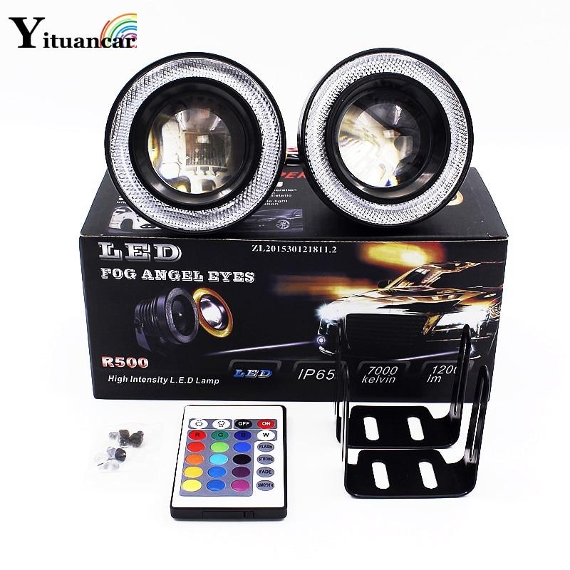 Yituancar 2X IR Control RGB Colorful LED COB Fog Angel Eyes Lighting 3 5 Inch Car