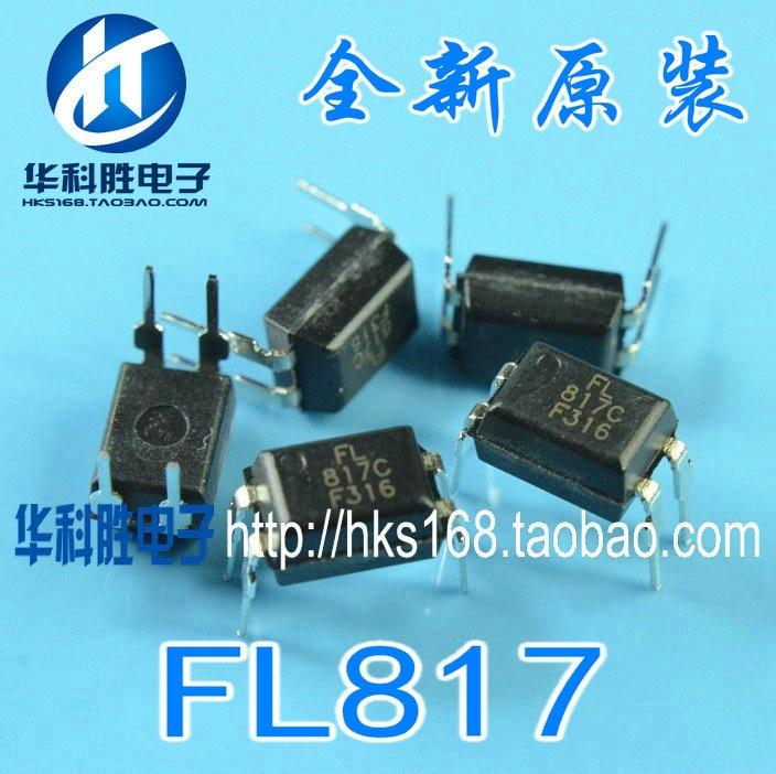 Price EL817(S1)(D)(TB)