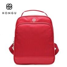 Hongu новые летние женский рюкзак многофункциональный дорожная сумка Школьный 2017 Лидер продаж простые большой емкости Упаковка d