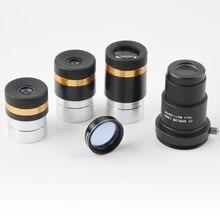 Cheap price Telescope Eyepiece Set Aspheric 4/10/23mm 1.25″ Wide Angle 62-Deg eyepiece + Metal 1.25 Inch 2x Barlow Lens+ 1.25 moon filter