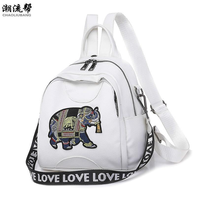 2018 Summer Fashion Elephant Backpack Women Leather High Quality School Shoulder Bag For Youth Student Mochila