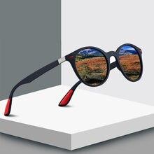 Классические уличные спортивные Круглые Солнцезащитные очки