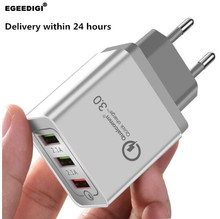 Egeedigi 18W Quick Charging QC 3.0 Smart Fast 3 USB Ports Wall Charger For Xiaomi Samsung Huawei Charge Adapter CellPhone