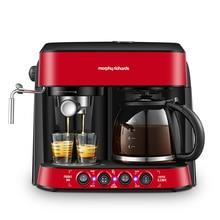 Mofei кофемашина офисная Коммерческая полуавтоматическая итальянская машина для производства пенопласта американская/итальянская/молочная