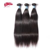 Ali Queen Hair Products Peruvian Straight Hair Bundles Human Hair Extensions Double Weft Virgin Hair Weave Bundles 8 34