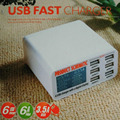 6 Port USB Fast Charger Smart Charging Station with Digital Display for Smart Phone Tablet PC Digital Camera