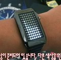 72 White LED Light Fashion Dot Matrix Mens Black WATCH hot freeship