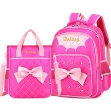 Детские школьные рюкзаки для девочек мальчиков дети рюкзак рюкзаки 2 шт./компл. милые дети распылитель ранцевого типа для с бантом для девочек школьный ранец с изображением мультяшных геров