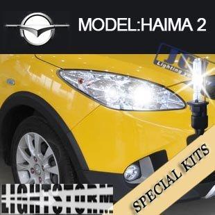 free shipping  for HAIMA 2 ,35w hid conversion kit for HAIMA headlight HID Xenon Car Head Light Bulb