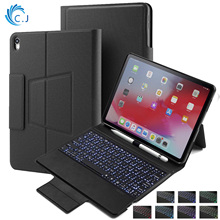 Keyboard Case Backlit for Ipad Pro 12.9 2018 with Pencil Holder Stand Smart Case Cover Folio with Wireless Bluetooth Keyboard slim smart connection led backlight wireless bluetooth keyboard with protective case for ipad pro 10 5 backlit aluminum alloy