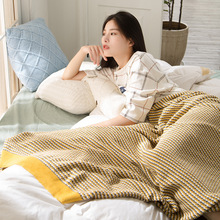 Cotton Knit Blanket Bed Shawl Living Room Sofa